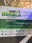 saudi2017i-2